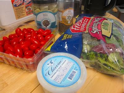 Салат из артишоков и помидоров