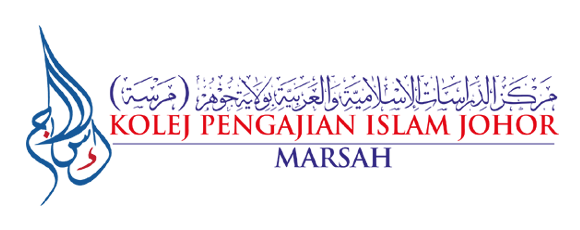 Jawatan Kosong Di Kolej Pengajian Islam Johor Marsah