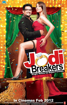 Jodi Breakers First Look Poster