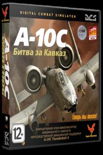 DCS: A-10C WARTHOG (Rus/Eng) Repack