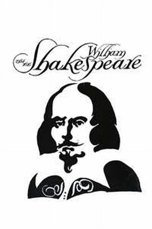 shakespeare how he influences me essay