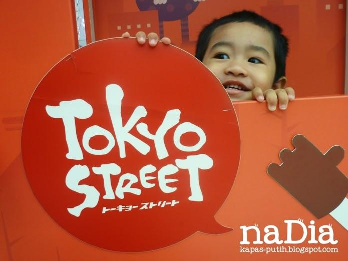 Tokyo Street Pavillion