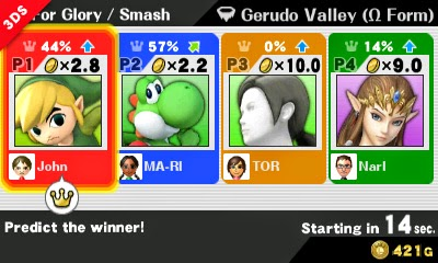 Super Smash Bros. 3DS and Wii U: Bet on Players in Spectator Mode, Win Smash Coins!