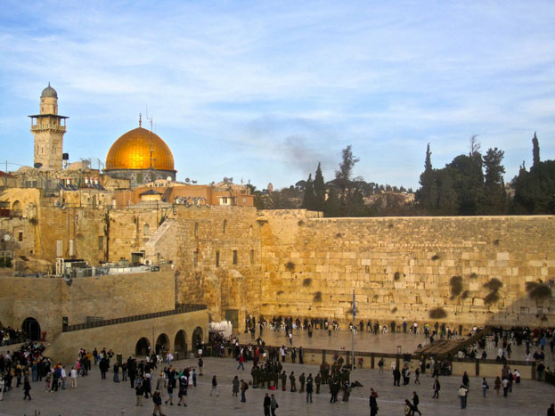 The Holy city of Jerusalem