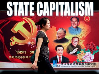 concept of global capitalism and how it affects the state Apwh – unit 5 key concepts – industrialization and global interaction the negative effects of industrial capitalism by state pensions and.