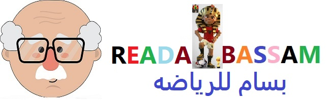 Reada Bassam