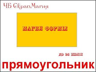 http://scrapmagia-ru.blogspot.de/2014/05/blog-post_28.html