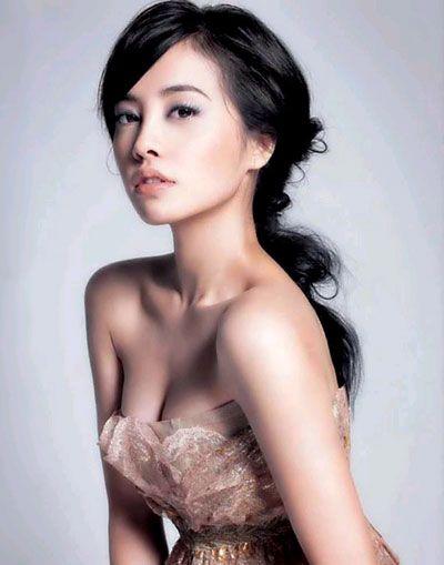 B Cup Breast Asian style of baileys: Soun...