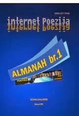 ALMANAH br. 1