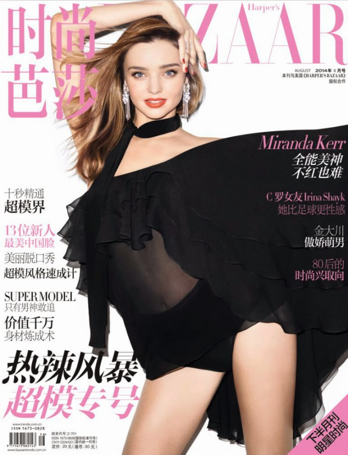 Miranda Kerr - Harper's Bazaar Magazine, China, August 2014