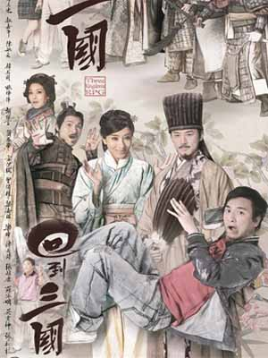 H?i ?�o Tam Qu?c - Three Kingdoms RPG
