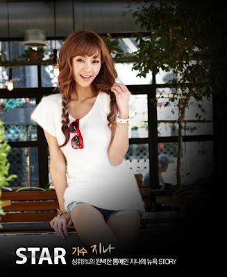 G.NA Star Hwabo Magazine November Issue 2011