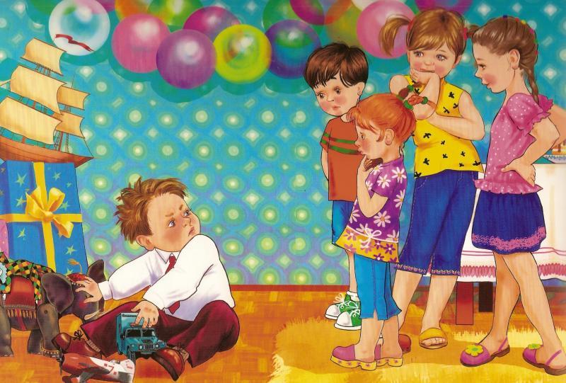 презентация методиста детского сада