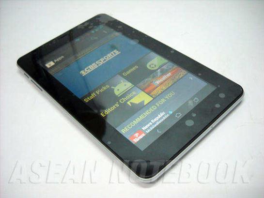 harga Advan Vandroid E1 B tipehandphone Advan Vandroid E1 B, Tablet 1 ...