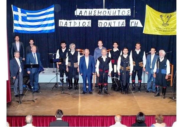Επιμνημόσυνη δέηση για τους νεκρούς της Γενοκτονίας των Ελλήνων του Πόντου