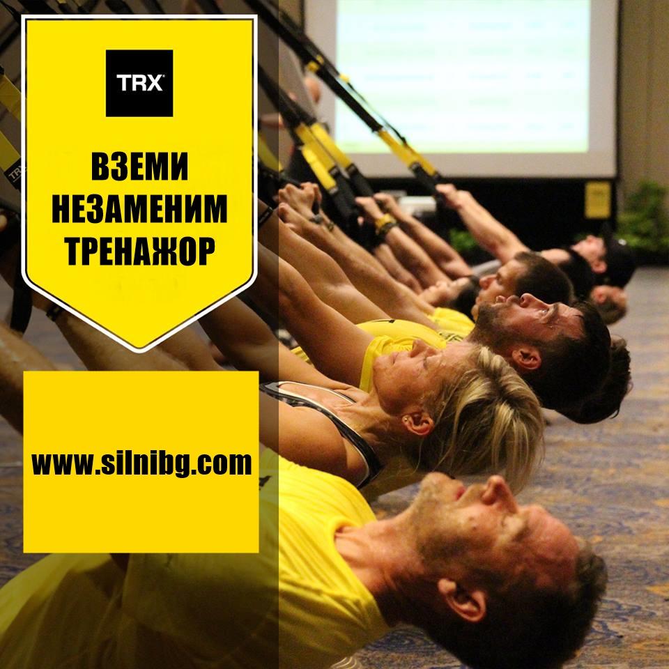 Иновативен Фитнес в България