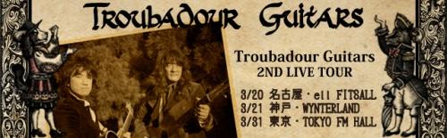 Troubadour Guitars 2nd LIVE TOUR  Copia+de+banner_T-130331