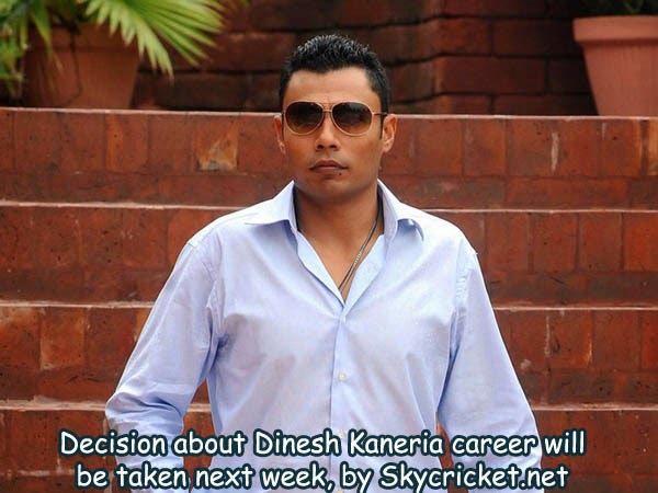 Dinesh Kaneria leaving court after hearing