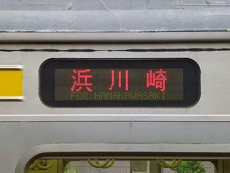 鶴見線 浜川崎行き 205系側面