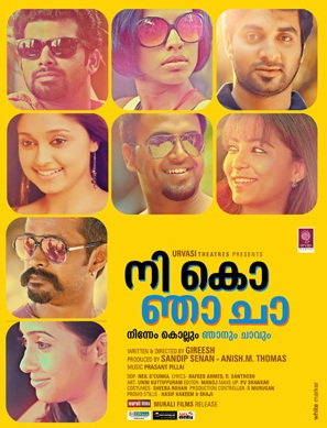 Watch Nee Ko Njaa Cha (2013) Malayalam Movie Online