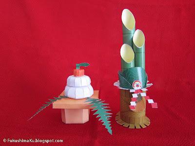 Kagami Mochi e Kadomatsu paper-craft