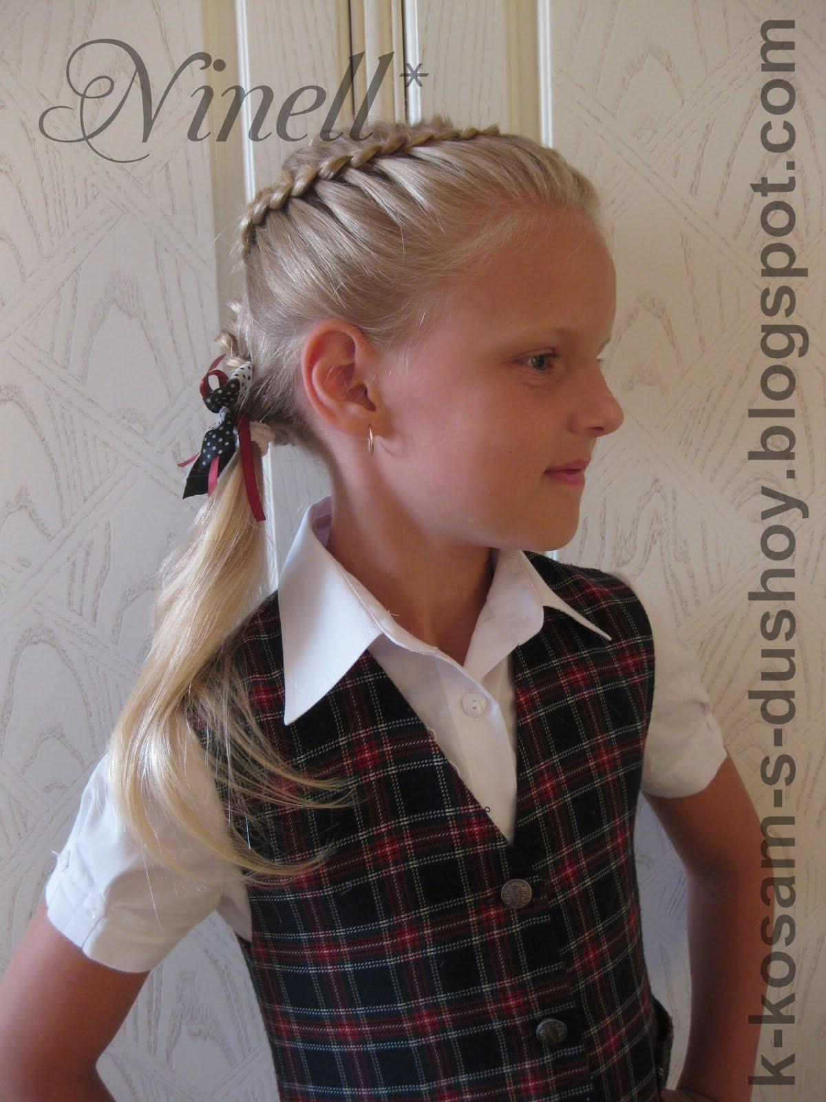 Прически в школу для девочки 9 класса