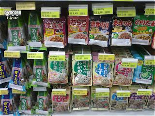 productos asiáticos en un suoermercado en liberdade sao paulo brasil