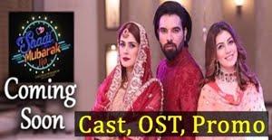 Shadi Mubarak Ho Drama Cast, OST, Promo