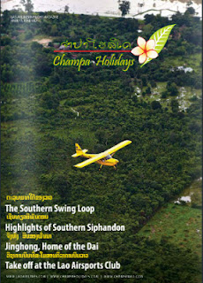 Picture of Champa Holidays Magazine June-July 2013 issue 17