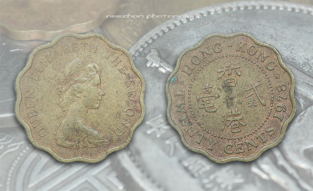 Hong Kong coin 20 cents 1978