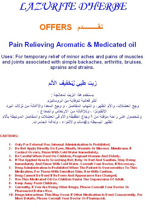 Pain Relieving Aromatic & Medicated oil