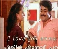 Vandanam Movie Mohanlal Dialogue Enkil Ennodu Para   FB Malayalam ...