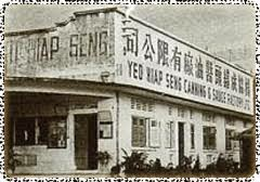bangunan lama, bangunan usang, bangunan klasik, peningalan sejarah Yeo's