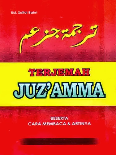 Download Kumpulan Surat-Surat Pendek Juz-Amma Mp3