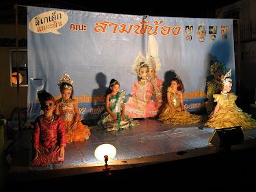 ลิเกเด็กไทยคณะสามพี่น้องหัวหน้าคณะเด็ก 4 ขวบ