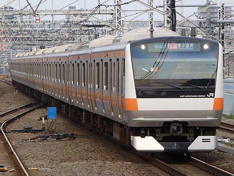 中央線 快速 東小金井行き E233系(中央線武蔵小金井駅工事に伴う運行)