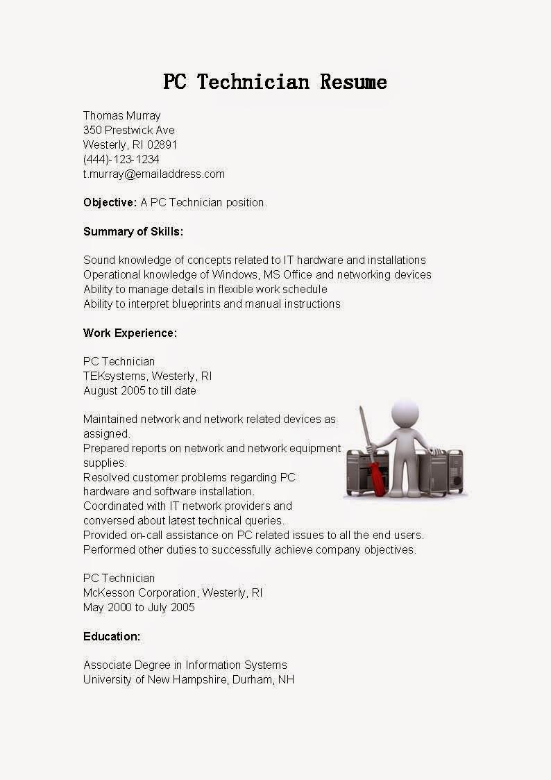 sample resume of computer technician