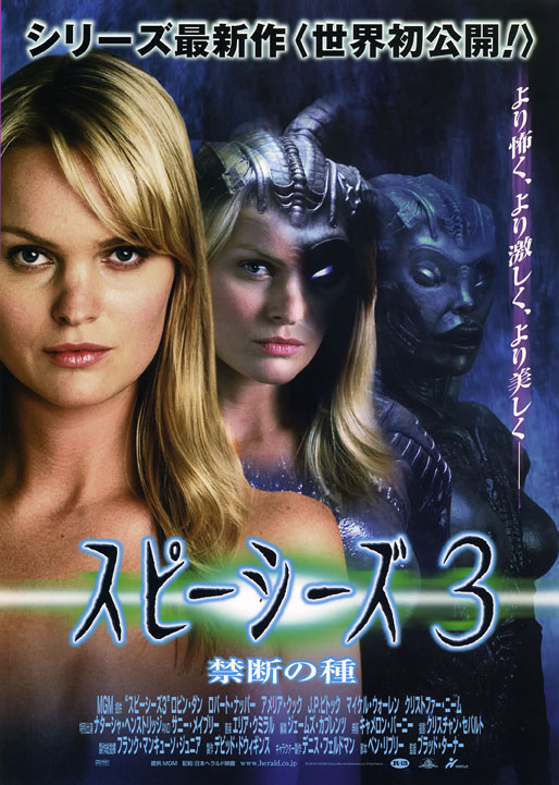 Inhumanoid full movie