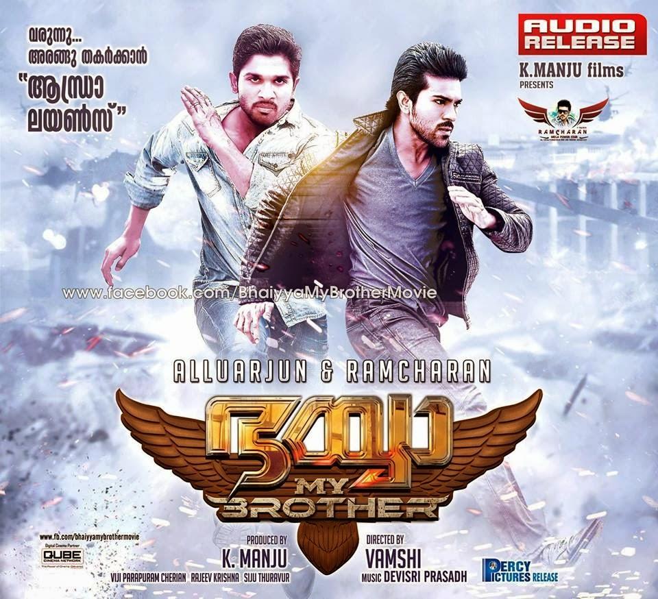 Bhayya My Brother 2014 Malayalam Movie