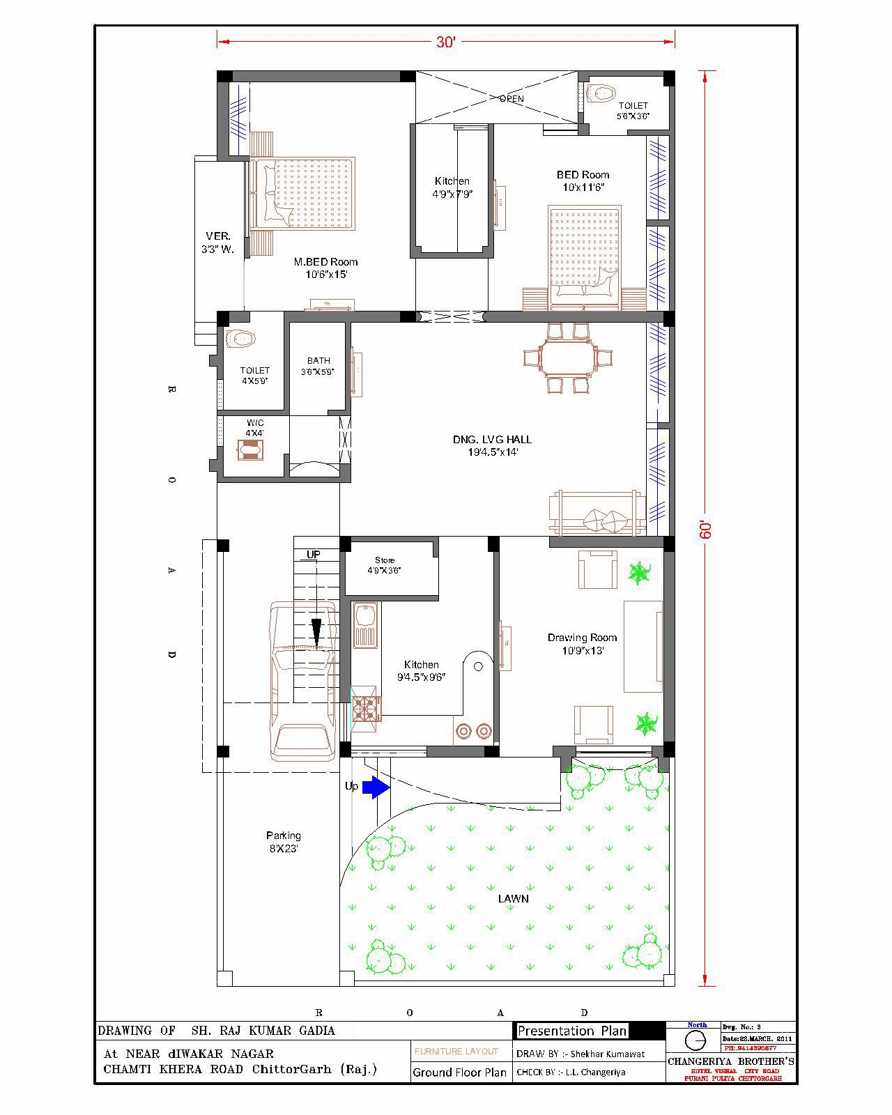 Image Gallery House Map