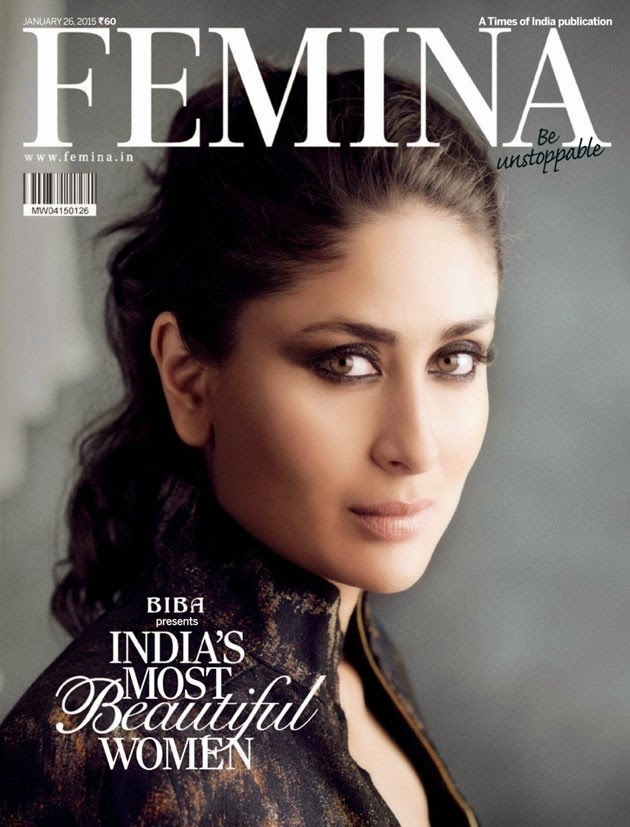 Kareena Kapoor khan most beautiful woman in india