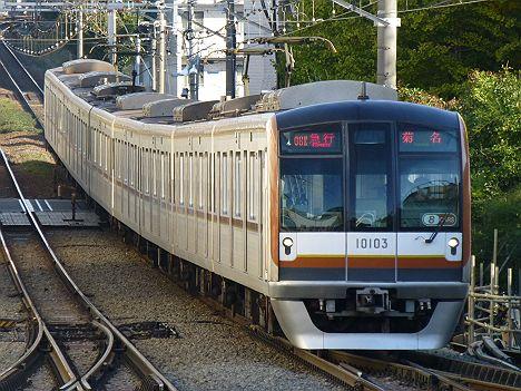 東急東横線 急行 菊名行き 10000系