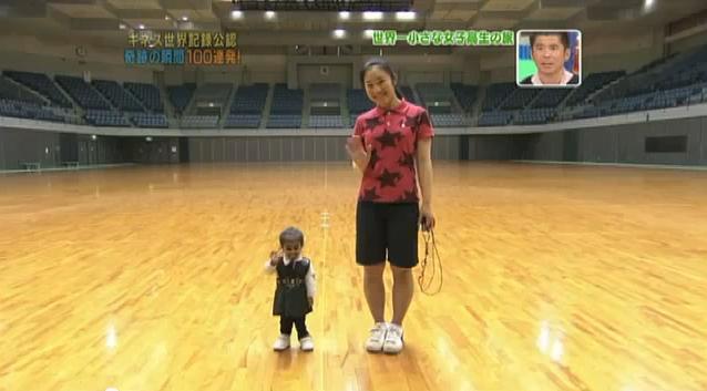 Esta chica puede saltar la cuerda 162 veces en 30 segundos!