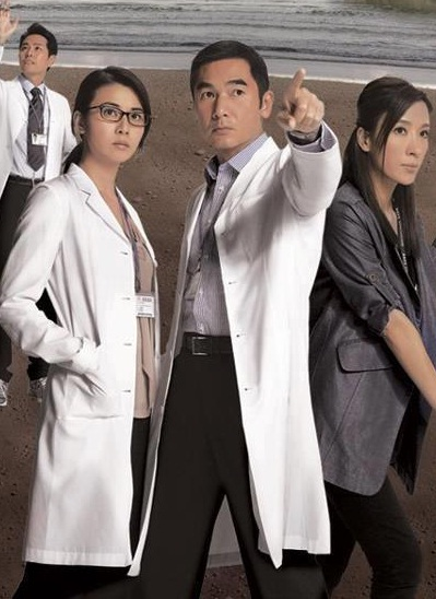 a great way to care and A great way to care is a hong kong medical crime drama television series produced by marco law and tvb it stars alex fong as dr ko lap-yan, a senior psychiatrist.