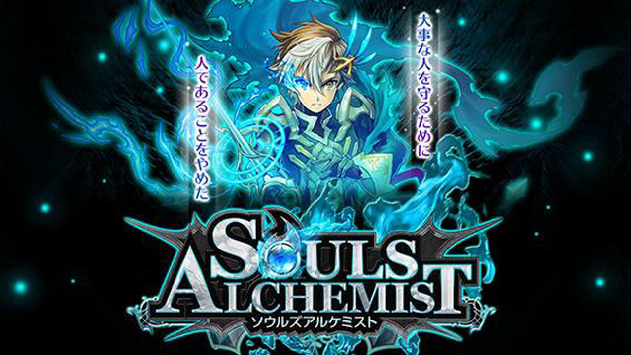 Souls Alchemist (JP) Gameplay IOS / Android