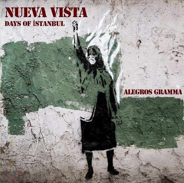 """Παρουσίαση του νέου δίσκου του Αλέξη Γραμματικού """"Nueva Vista - days of Istanbul"""" στο Ε.Μ.Θ."""