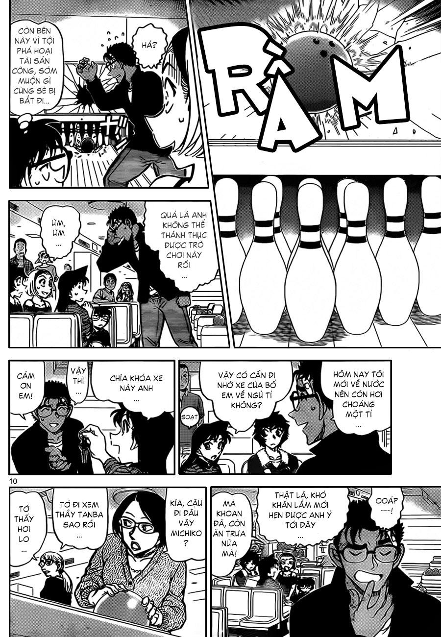 11, Thám tử lừng danh Conan chap 859   NarutoSub