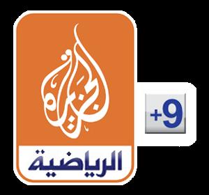 مشاهدة قناة الجزيرة الرياضية بلس 9 بث مباشر Watch Jazeera Sport +9