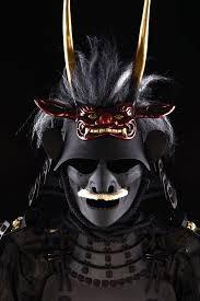 Kabuto de un Samurái