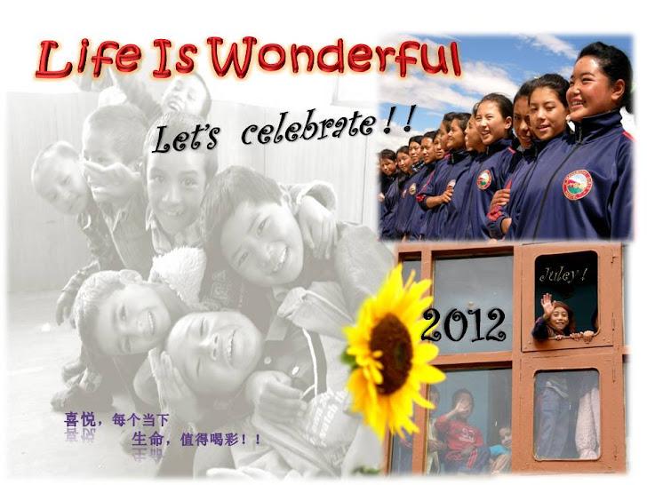 2012拉达克《希望》日历 -慈善义卖